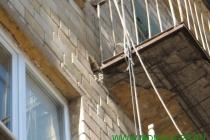 Плита балкона в аварийном состоянии, необходим ремонт