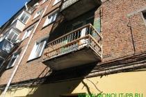 состояние балкона до ремонта и остекления