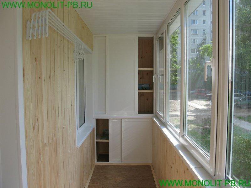 """""""окна цены"""" - отделка балконов цены, коломна."""